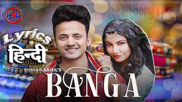 BANGA Song Lyrics In Hindi | Kumar Sahil