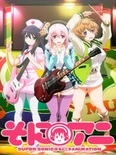 Assistir SoniAni: Super Sonico The Animation Online