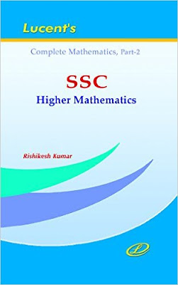 download Lucent's SSC Higher Mathematics Download PDF Free