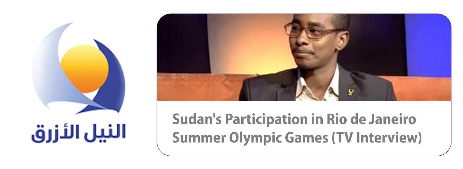 Ambassador Saeed Interview on Blue Nile TV