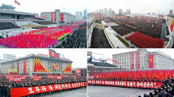 (3) Pyongyang City Army-People Rally