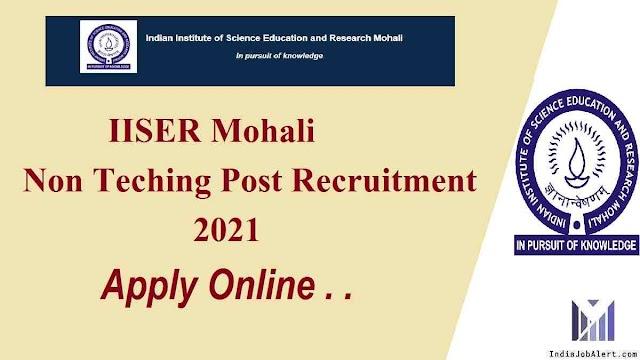 IISER Mohali Non Teaching  Online form