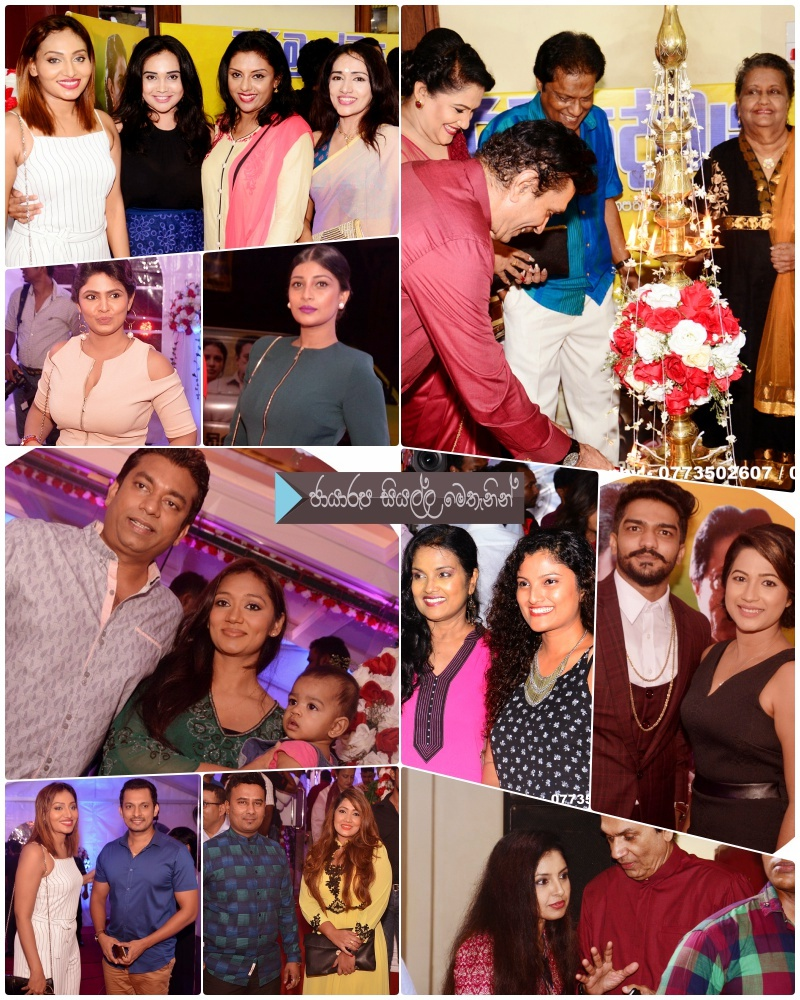 http://www.gallery.gossiplankanews.com/film/dharmayuddhaya-sinhala-movie-premiere.html