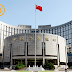 Bank Central China Telah Menyiapkan Digital Currency