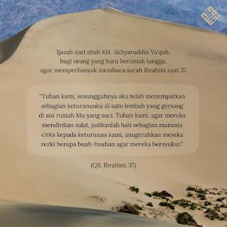 Terjemah Ibrahim ayat 37