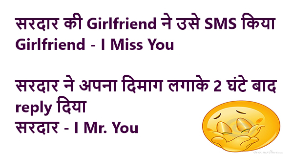 funny sardarji quotes