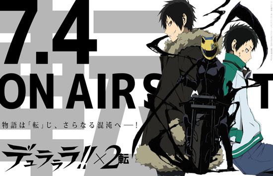 Download Durarara!!x2 Ten Episode 1 – 12 (End) Subtitle Indonesia