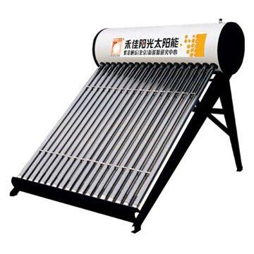 Tips Memilih Water Heater Terbaik Harga Bahan Bangunan