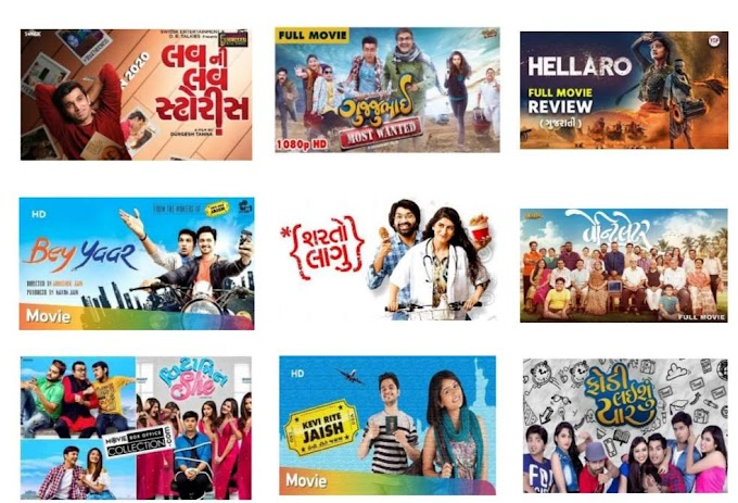 Must Watch Gujarati Movies 2020 Watch Online Free