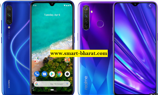 Mi A3 vs Realme 5 Pro, full review on SMART BHARAT