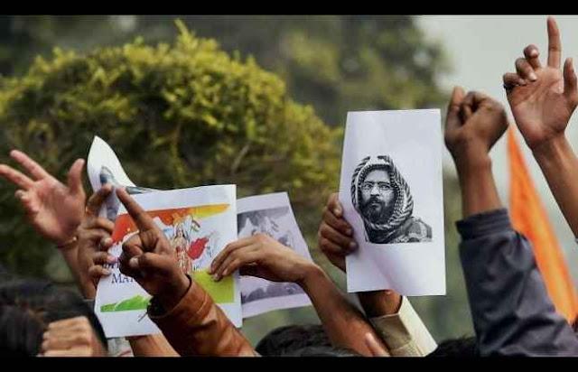 JNU विवादः एक और छात्र ने किया सरेंडर, दो की तलाश जारी
