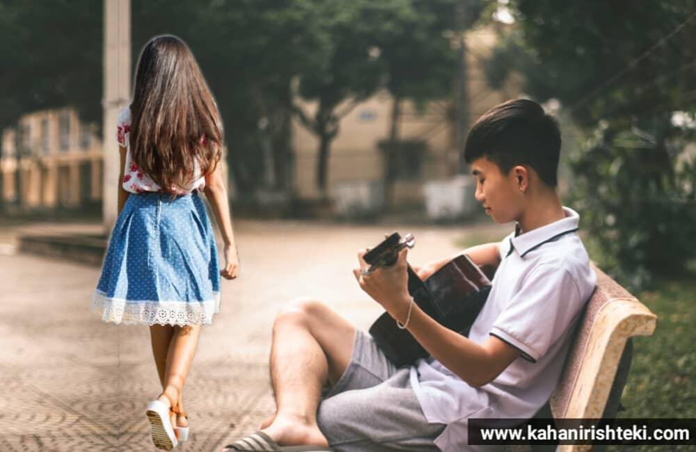 School Love Story in Hindi - School life love story in hindi