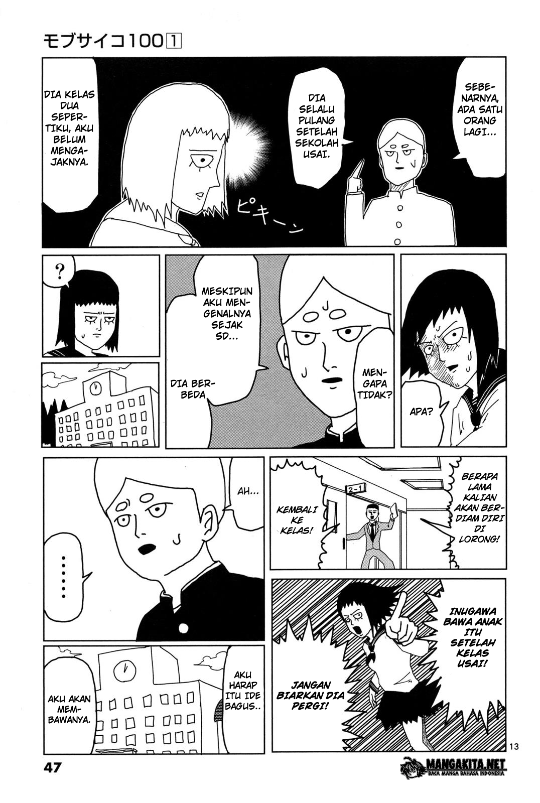 Mob Psycho 100 Chapter 03-14