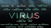 Virus: Star Cast and Crew, Predictions, Posters, First Look, Budget, Box Office Collection