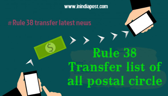 Latest rule 38 transfer list of all postal circles