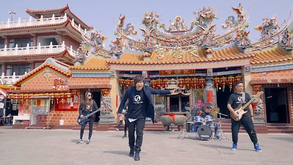 人神首度跨界合作 《白沙坑文德宮》歌MV頭迓首發