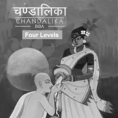 BBA Four Levels │ TU