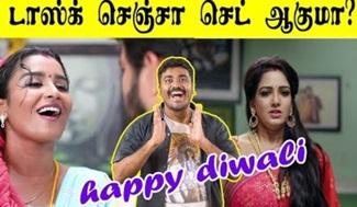 Priyamanaval | Chinnathambi | Tamil Serial Trolls | kichdy