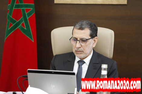 أخبار المغرب حكومة العثماني تتجه إلى تمديد حالة الطوارئ الصحية
