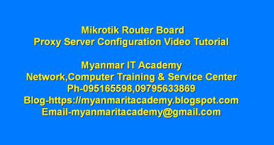 Myanmar Networking Ebook
