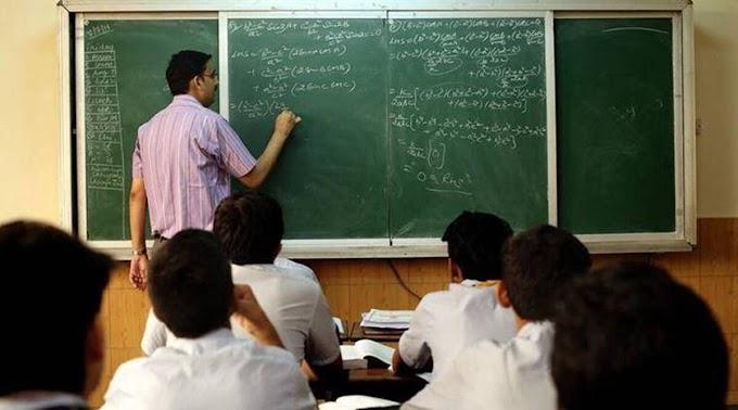 ১৪ হাজার আপার প্রাথমিক শিক্ষক এবং ১০ হাজার ৫০০ প্রাথমিক শিক্ষক।Teachers Recruitment cm mamta banerjee 2021 updates. ajkerbangla