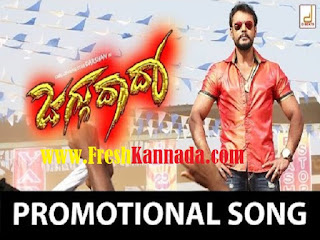 Jaggu Dada Kannada Jaggu Dada Promotional Song Download