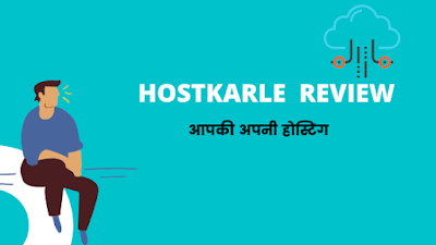 Hostkarle Review- Best Cheap indian Web Hosting