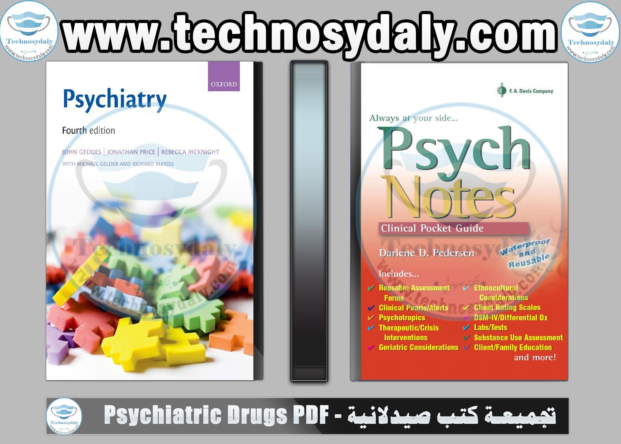 تجميعة كتب صيدلانية - Psychiatric Drugs PDF