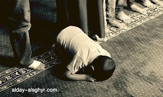موانع الصلاة