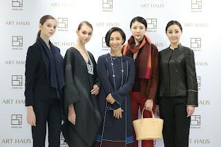 「上下」ART HAUS台北精品店中店正式開幕