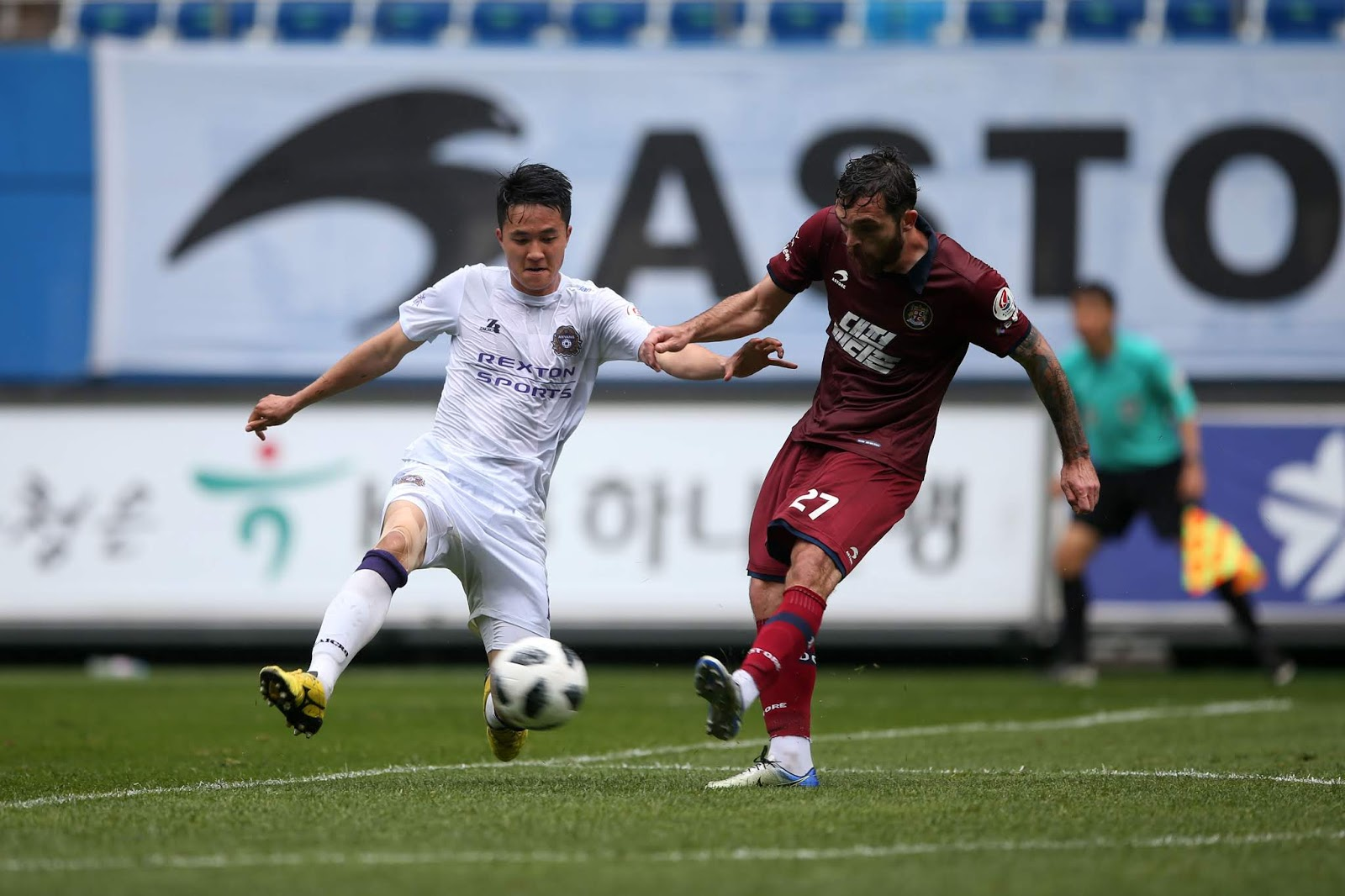 Preview: Daejeon Citizen vs FC Anyang K League 2 Aurelian Chitu Kim Hyeong-jin