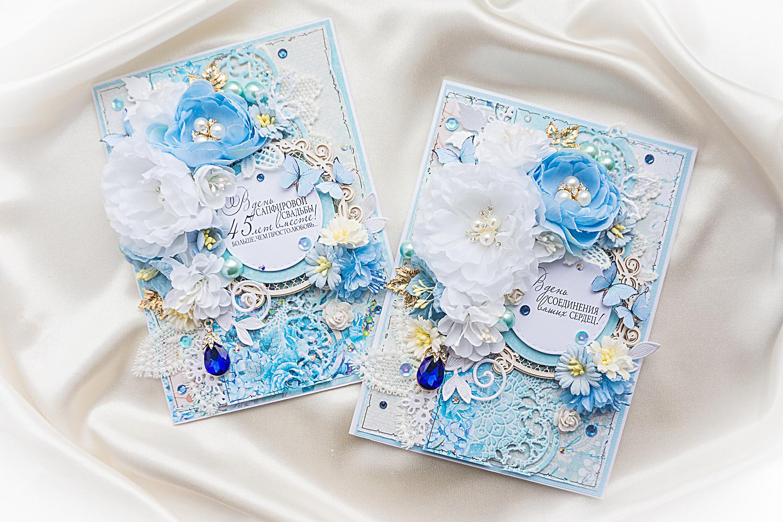 Свадебные открытки голубые