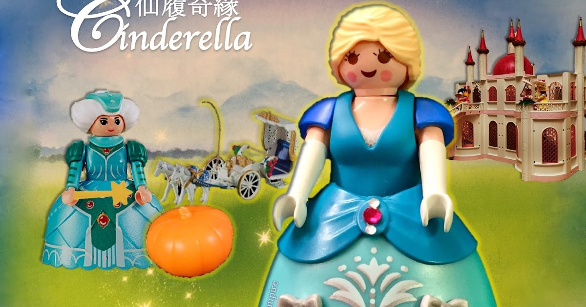 My Playmobil Empire 摩比帝國: Playmobil Custom Figures: Apr19-1-Cinderella 摩比人偶改造:19.4-1-仙履奇緣