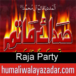 https://humaliwalaazadar.blogspot.com/2019/09/raja-party-nohay-2020.html