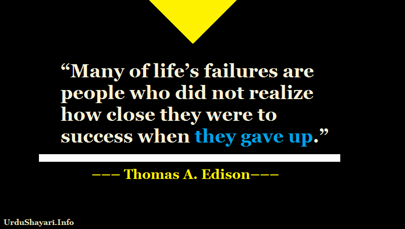 life quote by great scientist, life challenge, never ever give, success is near, Don't worry about failures, Edison quotes