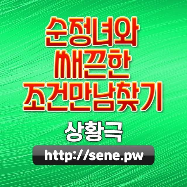 인천남동구조립PC