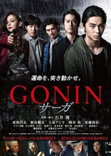 Download Film Gonin Saga (2015) BluRay Terbaru