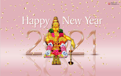 hd wallpapers for pc new year