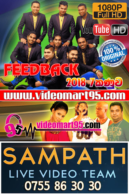 FEEDBACK LIVE AT 7 KANUWA PELAWATHTHA 2018-01-06
