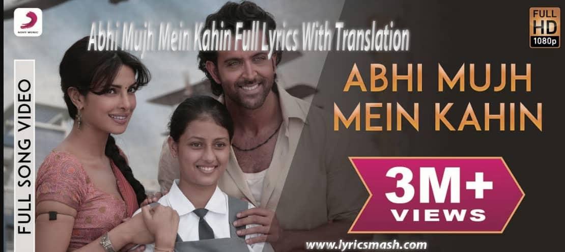 Abhi Mujh Mein Kahin Lyrics