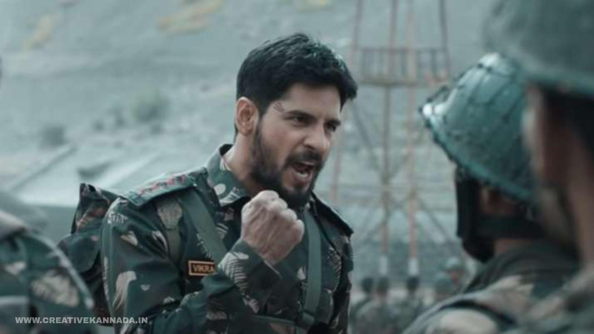 Shershaah Full Movie Download   Leaked by Tamilrockers