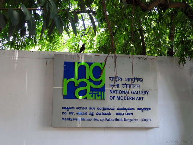 National gallery of modern arts entrance - Bangalore