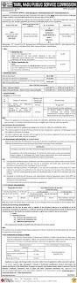 TNPSC Recruitment 2017 - Apply online for 06 Jailor