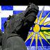 ΕΤΟΙΜΑΣΤΕΙΤΕ!!!ΣΕΙΣΜΟΣ!!!ΒΟΜΒΑ!!!Η ΕΙΔΗΣΗ ΑΥΤΗ ΠΟΥ ΗΛΘΕ ΜΟΛΙΣ ΤΩΡΑ ΓΙΑ ΤΟ ΣΥΛΛΑΛΗΤΗΡΙΟ ΤΗΣ 21 ΙΑΝΟΥΑΡΙΟΥ ΓΙΑ ΤΗΝ ΜΑΚΕΔΟΝΙΑ ΣΗΜΑΙΝΕΙ...ΠΟΛΕΜΟ!!!ΝΑΙ ΕΛΛΗΝΕΣ!!![ΒΙΝΤΕΟ]