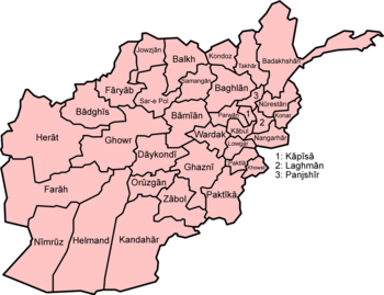 Labeled Afghanistan Map with Cities