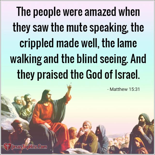 Today Bible Verse   02-12-20   Matthew 15:29-37