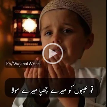 arabic islamic whatsapp status download,