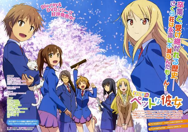 Anime Like Violet Evergarden - Sakurasou no Pet na Kanojo (The Pet Girl of Sakurasou)