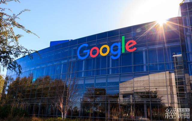 google (本報資料照片)