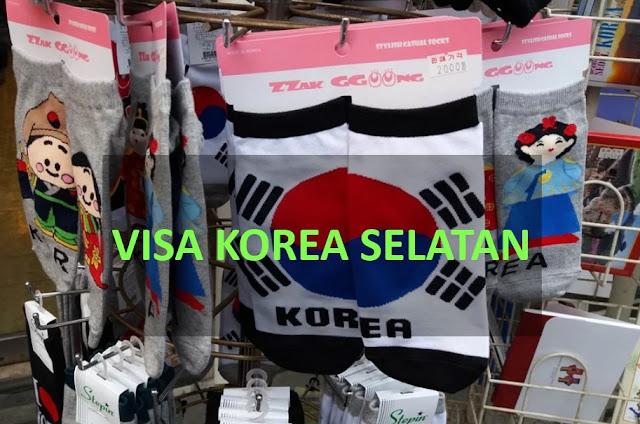 visa ke korea
